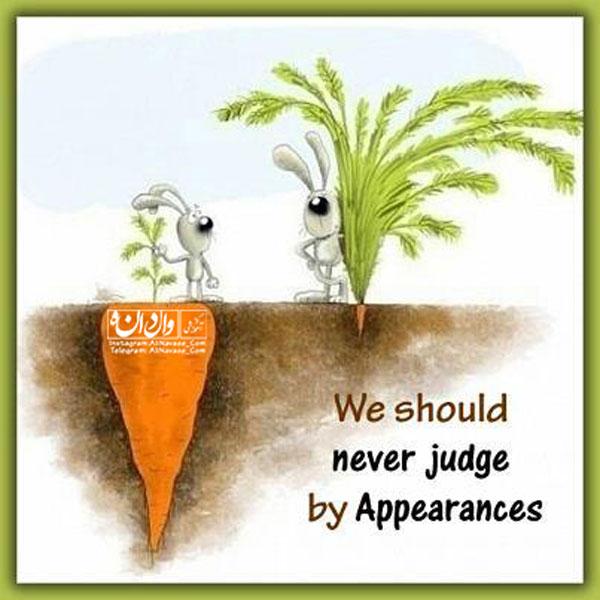 قضاوت تربیت فرزند