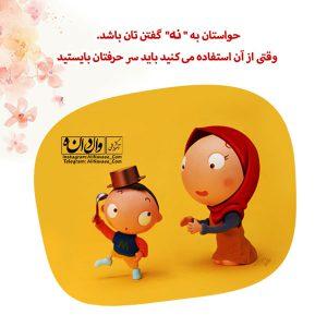 علی نوایی مربی و مدرس مهارت های تربیتی آموزش تربیت فرزند