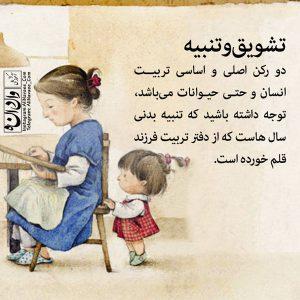 علی نوایی مربی و مدرس مهارت های تربیتی تربیت فرزند